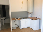 Location Appartement 1 pièce 23m² Chilly-Mazarin (91380) - Photo 2