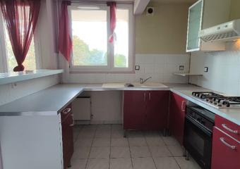 Vente Appartement 3 pièces 64m² CHILLY MAZARIN - Photo 1