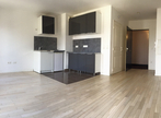 Location Appartement 1 pièce 1m² Épinay-sur-Orge (91360) - Photo 2