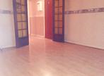 Location Appartement 2 pièces 51m² Chilly-Mazarin (91380) - Photo 3