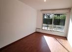 Vente Appartement 3 pièces 72m² MORANGIS - Photo 9