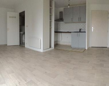 Location Appartement 1 pièce 25m² Chilly-Mazarin (91380) - photo