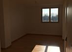 Location Appartement 3 pièces 56m² Chilly-Mazarin (91380) - Photo 2