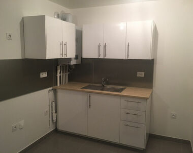 Location Appartement 2 pièces 48m² Morangis (91420) - photo
