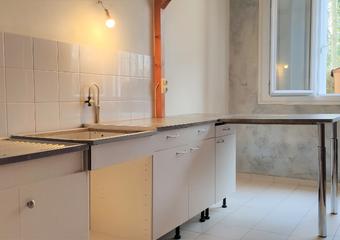 Vente Appartement 2 pièces 52m² CHILLY MAZARIN - Photo 1