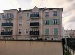 Vente Appartement 3 pièces 61m² MORANGIS - Photo 2