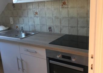 Location Appartement 2 pièces 30m² Morangis (91420)