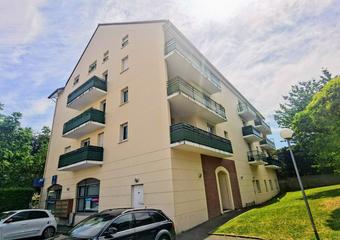 Vente Appartement 1 pièce 29m² CHILLY MAZARIN - photo