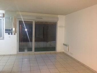 Vente Appartement 2 pièces 43m² MORSANG SUR ORGE - Photo 1