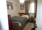 Vente Appartement 3 pièces 62m² MORANGIS - Photo 5