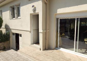 Vente Maison 6 pièces 136m² MORANGIS - Photo 1
