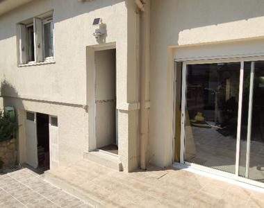 Vente Maison 6 pièces 136m² MORANGIS - photo