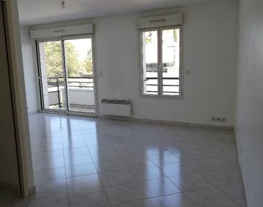 Location Appartement 1 pièce 35m² Morangis (91420) - photo