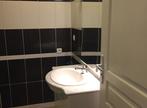 Location Appartement 2 pièces 35m² Chilly-Mazarin (91380) - Photo 3