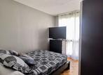 Vente Appartement 4 pièces 82m² CHILLY MAZARIN - Photo 4