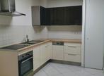 Vente Appartement 3 pièces 72m² MORANGIS - Photo 5