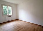 Vente Maison 4 pièces 80m² CHILLY MAZARIN - Photo 7
