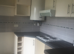 Location Appartement 2 pièces 43m² Chilly-Mazarin (91380) - Photo 4