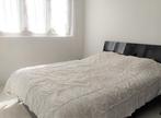 Vente Appartement 3 pièces 60m² CHILLY MAZARIN - Photo 4