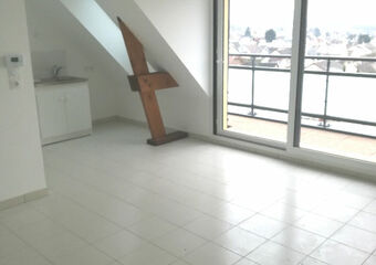 Location Appartement 2 pièces 39m² Morangis (91420) - photo