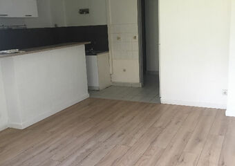 Location Appartement 1 pièce 29m² Chilly-Mazarin (91380) - Photo 1