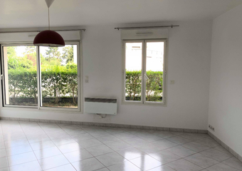 Vente Appartement 3 pièces 70m² MORANGIS - photo