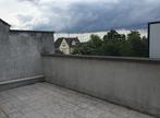 Location Appartement 2 pièces 45m² Chilly-Mazarin (91380) - Photo 4