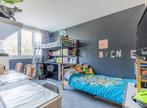 Location Appartement 4 pièces 83m² Chilly-Mazarin (91380) - Photo 6