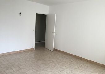 Location Appartement 3 pièces 63m² Chilly-Mazarin (91380) - Photo 1