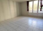 Vente Appartement 3 pièces 64m² CHILLY MAZARIN - Photo 2