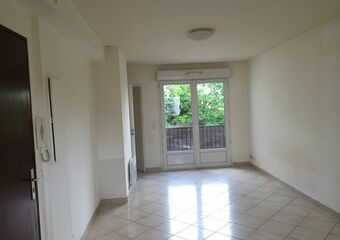 Location Appartement 2 pièces 40m² Chilly-Mazarin (91380) - Photo 1
