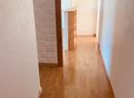 Vente Appartement 3 pièces 56m² CHILLY MAZARIN - Photo 3