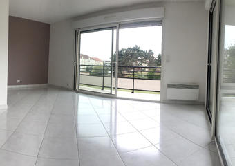Location Appartement 3 pièces 64m² Morangis (91420) - photo