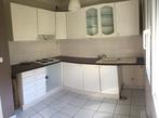 Location Appartement 1 pièce 33m² Chilly-Mazarin (91380) - Photo 2