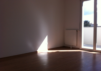 Location Appartement 1 pièce 45m² Chilly-Mazarin (91380) - Photo 1