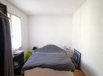 Vente Appartement 2 pièces 52m² LONGJUMEAU - Photo 7
