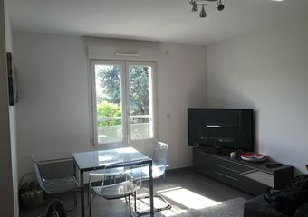 Location Appartement 2 pièces 43m² Chilly-Mazarin (91380) - Photo 1