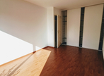 Vente Appartement 3 pièces 72m² MORANGIS - Photo 8