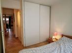 Vente Appartement 3 pièces 57m² MORANGIS - Photo 5