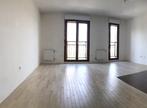 Location Appartement 1 pièce 1m² Épinay-sur-Orge (91360) - Photo 3
