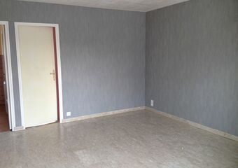 Location Appartement 2 pièces 50m² Morangis (91420) - photo