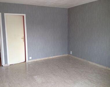 Location Appartement 2 pièces 50m² Morangis (91420) - photo