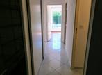 Vente Appartement 3 pièces 72m² MORANGIS - Photo 6