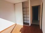 Vente Appartement 3 pièces 72m² MORANGIS - Photo 10