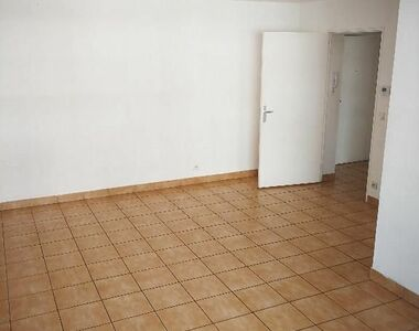 Vente Appartement 2 pièces 44m² CHILLY MAZARIN - photo