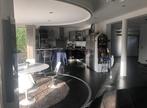 Vente Maison 5 pièces 125m² fontenay les briis - Photo 7