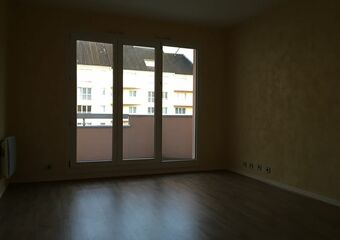 Location Appartement 2 pièces 48m² Longjumeau (91160) - photo