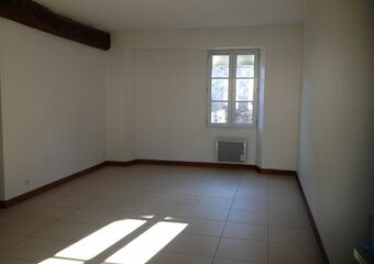 Location Appartement 2 pièces 44m² Wissous (91320) - Photo 1