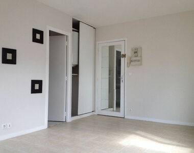 Location Appartement 1 pièce 25m² Morangis (91420) - photo