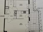 Vente Appartement 2 pièces 41m² MORANGIS - Photo 4